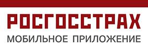banner_rosgosstrakh_300kh100_krasnodar.jpg
