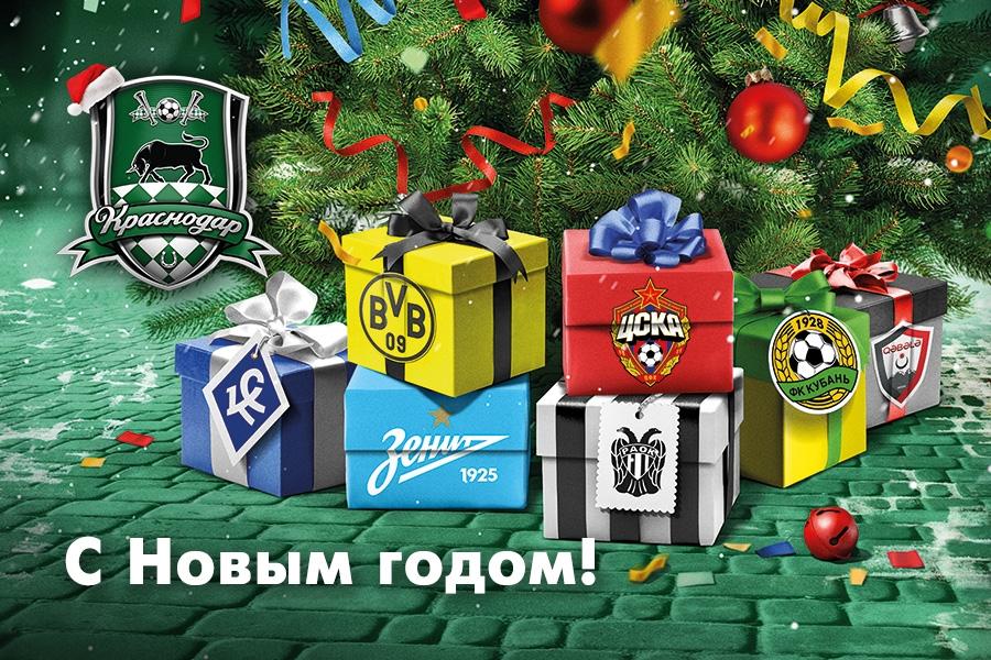 Картинка с новым годом футболист