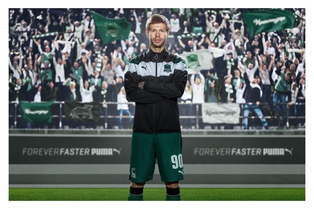 pumaxfck_stadium_jacket.jpg