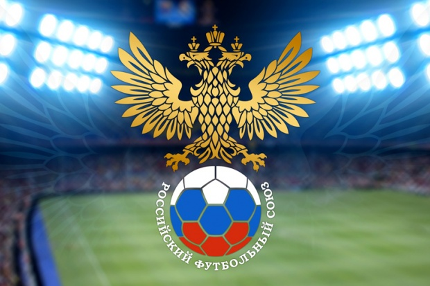 rossijskij_futbolnij_souz_1024x7681.jpg
