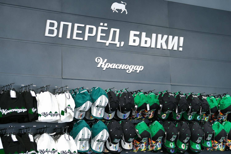 Спортивные Интернет Магазины Краснодара