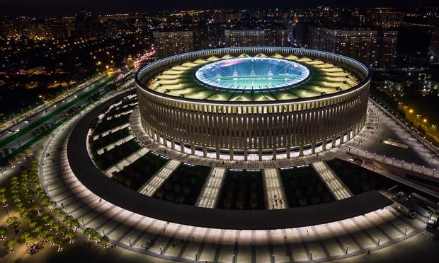 Stadium FC Krasnodar